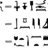 Криптография и защищённая связь: история первых шифров