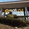 Mail.ru Group забрала у американцев разработку танчиков «Armored Warfare: Проект Армата»