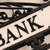 Блокчейн в банкинге: анализ ценности технологии для инвестиционных банков