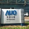 AUO выделит 1,77 млрд долларов на расширение фабрики жидкокристаллических панелей 8.5G
