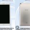 Новый планшет Honor получит бюджетную платформу, экран невысокого разрешения, но 3 ГБ ОЗУ и Android 7.0