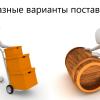 Управление публичными данными: подготовка и поставка