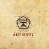 Баги из СССР