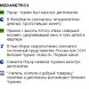 Роскомнадзор попросил новостные агрегаторы сдать аудиторные показатели
