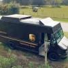 Служба доставки UPS тоже хочет использовать дронов