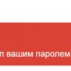 Как Google заблокировал сам себя