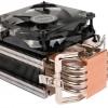 Antec предложит бесплатные крепления для установки своих кулеров на AMD Ryzen и другие процессоры в исполнении AM4