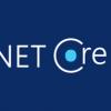 Авторизация в ASP.NET Core MVC