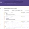 Разработка веб-скрапера для извлечения данных с портала открытых данных России data.gov.ru