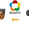 Развертывание многопользовательской WebRTC трансляции с web-камеры через сервер за 3 минуты