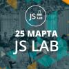 Третья конференция JavaScript-разработчиков в Одессе — JS Lab