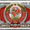 Неокоммунизм. Теоретическое обоснование