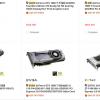 Практически все видеокарты GeForce GTX 1080 Ti уже распроданы. Следующая партия будет доступна в конце месяца