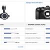 DJI Zenmuse X5S — лучшая камера для дронов по версии DxOMark