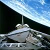 Поиск горнолыжных трасс из космоса