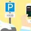 Атомарные платежи для оплаты парковок в Lamoda