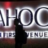 США обвиняет во взломе серверов Yahoo в 2014 году хакеров из России и Казахстана