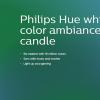 Philips выпускает лампы Hue с цоколем E14