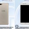 Смартфон Nubia Z17 будет весьма похож на iPhone 7 Plus