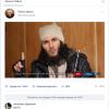 Вконтакте совершил очередной прорыв. На короткое время все пользователи соцсети получили права модераторов