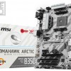 В оформлении системных плат MSI B350 Tomahawk Arctic и B350M Mortar Arctic преобладает белый цвет