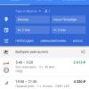 Google начал искать билеты на поезда, но не на все и не везде
