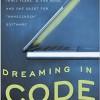Что почитать программисту на досуге
