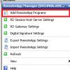 «Сим-Сим, откройся!», или как открыть ссылку через RemoteApp