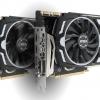 Представлена карта MSI GeForce GTX 1080 Ti ARMOR 11G и ее разогнанный вариант