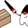 Уменьшение размера дистрибутива в Java 9