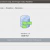 Как я создаю базу данных для своих приложений