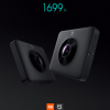 Камера Xiaomi Mi Panoramic оценена в $246
