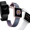 Умные часы Apple Watch Series 3 могут появиться на рынке в сентябре 2017