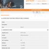 Опубликован результат 3D-карты Titan Xp в тесте 3DMark Fire Strike Performance