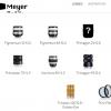 Meyer-Optik-Gorlitz планирует выпуск объектива Primagon 24
