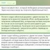 Баловство. Пишем Telegram бота на Google script