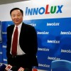 Innolux сотрудничает с Sharp в разработке панелей OLED