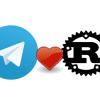 Пишем Telegram-бота на Rust, который будет запускать код на… Rust?
