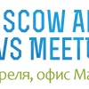 Приглашаем на Android Devs Meetup 26 апреля