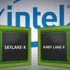 Платформа Intel Basin Falls будет представлена на выставке Computex 2017