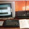 ZX Spectrum: 35-летний юбилей