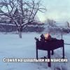 Холодная подборка на майские: идеи домашних праздников