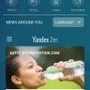 «Яндекс» передал «Дзен» индийцам — производителю телефонов Micromax