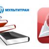 14 полезных сервисов и приложений для изучения английского