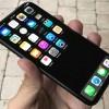 Согласно новым данным, смартфон iPhone 7s не увидит свет. В этом году нас ждут только iPhone 8 и iPhone 8 Plus
