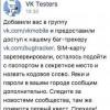 «ВКонтакте» начал выдавать симки своего оператора связи в регионах. Роуминга внутри России нет