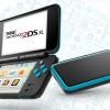 Консоль Nintendo 2DS XL появится в продаже летом по цене 150 долларов