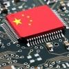 Китайская компания YMTC рассчитывает начать серийный выпуск 64-слойной флэш-памяти 3D NAND в 2019 году