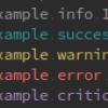 Как я писал свой логгер. Разбор ошибок
