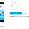 Оболочка Flyme OS 6.0 стала доступна для восьми сторонних смартфонов, включая OnePlus 3T и Nexus 6P